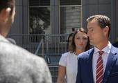 Epstein Bail