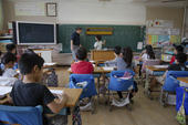 Japan Abacus Competition